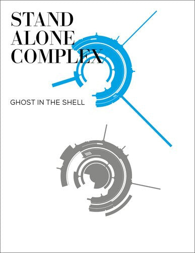 Image 2 for Ghost In The Shell Stand Alone Complex Blu-ray Disc Box Special Edition [Limited Pressing]