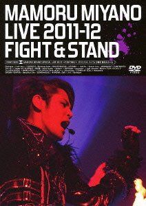 Image for Mamoru Miyano Live 2011-12 - Fight & Stand