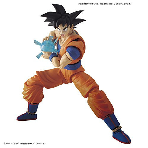 Image 5 for Dragon Ball Z - Son Goku - Figure-rise Standard