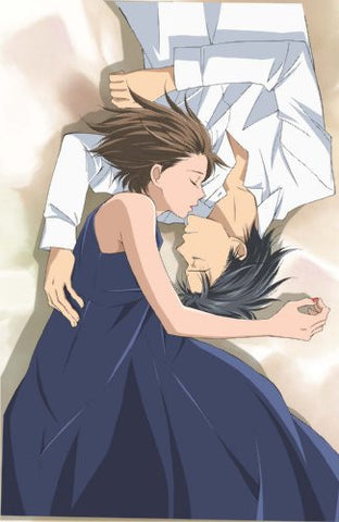 Image for Nodame Cantabile Finale Vol.4