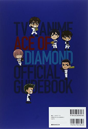 Image 2 for Ace Of Diamond   Official Guide Book