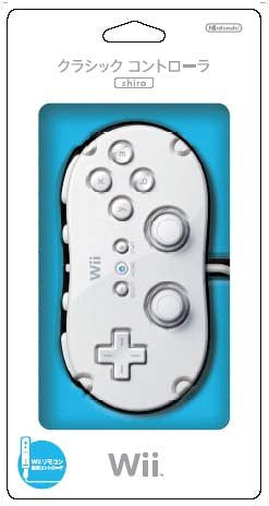 Image 1 for Wii Classic Controller