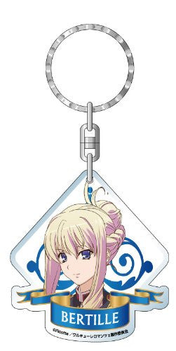 Image 1 for Walkure Romanze: Shoujo Kishi Monogatari - Bertille Althusser - Keyholder (Contents Seed)