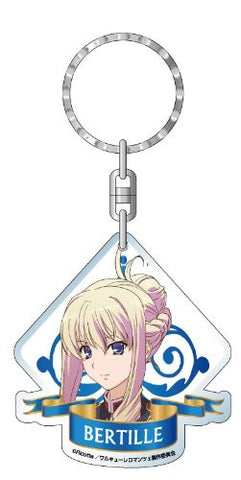 Image for Walkure Romanze: Shoujo Kishi Monogatari - Bertille Althusser - Keyholder (Contents Seed)