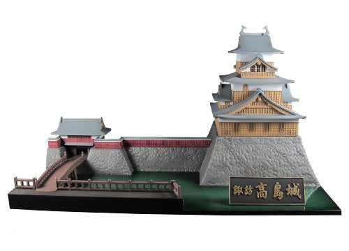 Image 8 for Takashima Castle - 1/200 - 01 (PLUM)