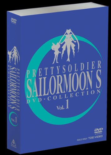 Image 2 for Bishojo Senshi Sailor Moon S DVD Collection Vol.1 [Limited Pressing]