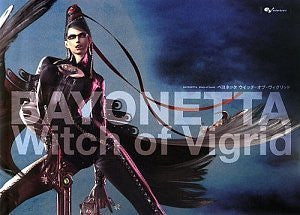 Image for Bayonetta   Witch Of Vigrid