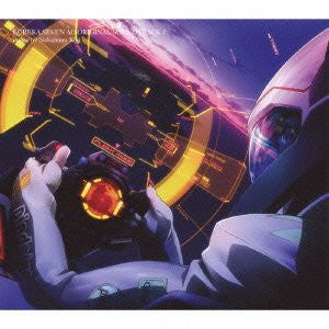 Image 1 for EUREKA SEVEN AO ORIGINAL SOUNDTRACK 2