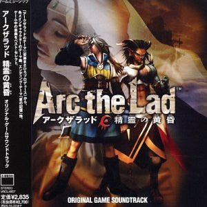 Image for Arc the Lad Twilight of the Spirits ORIGINAL GAME SOUNDTRACK