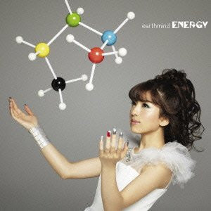 Image for ENERGY / earthmind