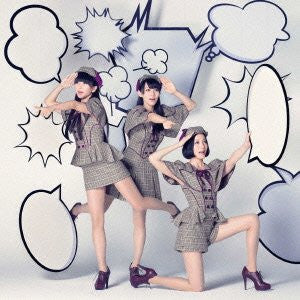 Image 1 for Mirai no Museum / Perfume