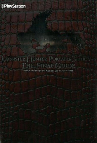 Monster Hunter Portable 3rd Hd Version The Final Guide