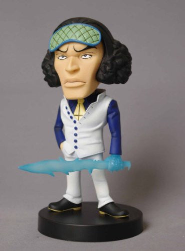 Image 3 for One Piece - Aokiji - Bobblehead (Plex)