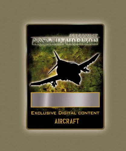 Image 3 for Ace Combat: Assault Horizon