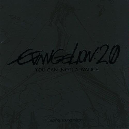 Image 1 for EVANGELION:2.0 YOU CAN (NOT) ADVANCE. original sound track