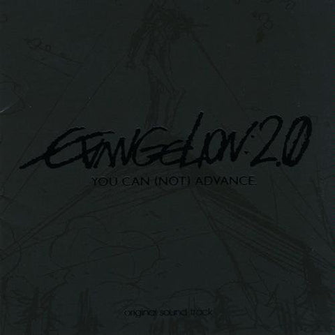 Image for EVANGELION:2.0 YOU CAN (NOT) ADVANCE. original sound track