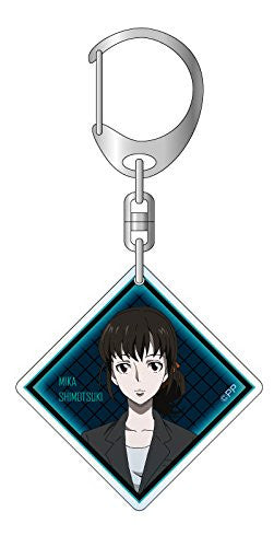 Image 1 for Psycho-Pass 2 - Shimotsuki Mika - Keyholder (Contents Seed)