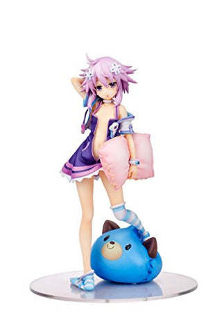 Choujigen Game Neptune - Neptune - 1/8 (Broccoli)