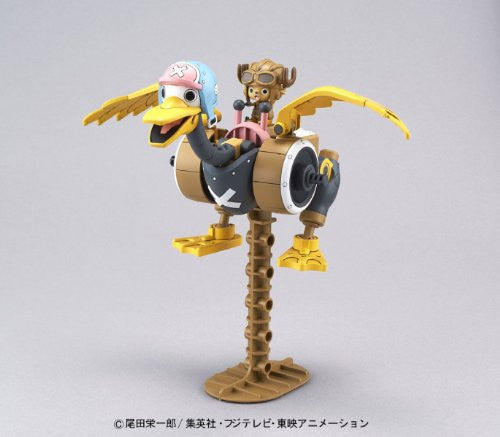 Image 1 for One Piece - Tony Tony Chopper - Chopper Robo 02 - Chopper Wing (Bandai)