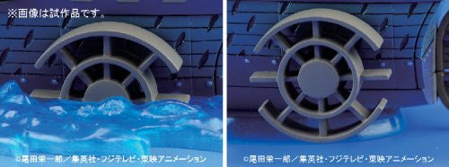 Image 4 for One Piece - Navy Warship - One Piece Grand Ship Collection (Bandai)