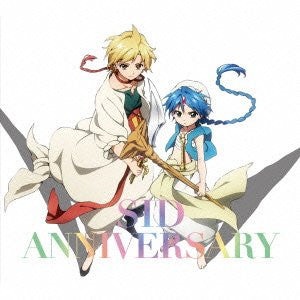 Image 1 for ANNIVERSARY / SID [Limited Edition]