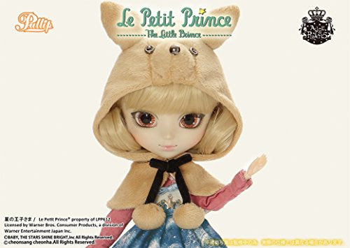 Image 8 for Le Petit Prince - Le Renard - Pullip - Pullip (Line) P-160 - 1/6 - Le Petit Prince x ALICE and the PIRATES (Groove)