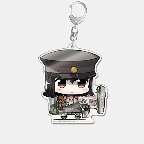 Image 1 for Kantai Collection ~Kan Colle~ - Akitsumaru - Keyholder - Minicchu - Kai (Gift, Phat Company)