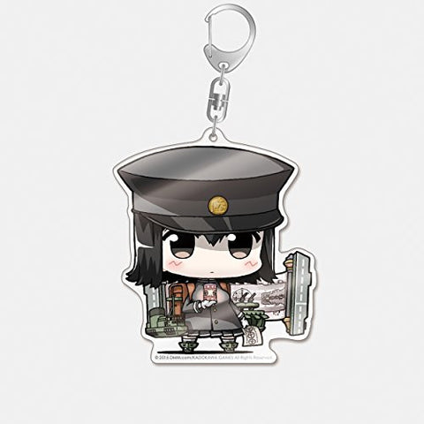 Image for Kantai Collection ~Kan Colle~ - Akitsumaru - Keyholder - Minicchu - Kai (Gift, Phat Company)