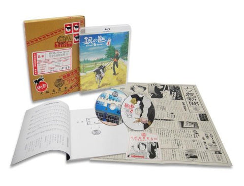 Image for Silver Spoon / Gin No Saji Vol.1 [Blu-ray+CD Limited Edition]