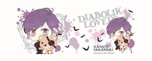 Image 1 for Diabolik Lovers - Sakamaki Kanato - Teddy - Mug (Gift)