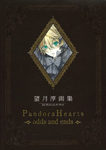 Image 1 for Pandora Hearts   Odds And Ends