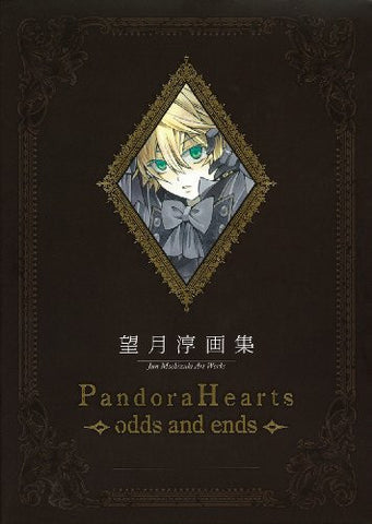 Image for Pandora Hearts   Odds And Ends