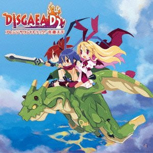 Image 1 for Disgaea D2 Arrange Soundtrack