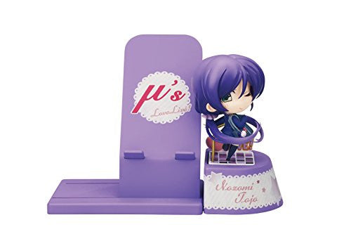 Image 1 for Love Live! School Idol Project - Toujou Nozomi - Cell Phone Stand - Choco Sta (Broccoli)