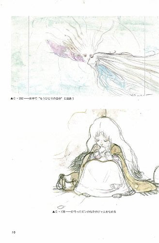 Image 2 for Angel's Egg / Tenshi No Tamago   Conte / Storyboard