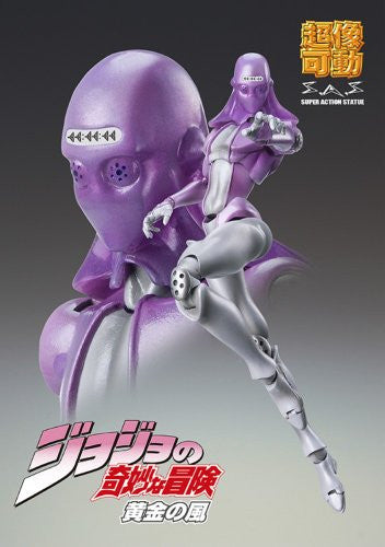 Image 3 for Jojo no Kimyou na Bouken - Vento Aureo - Moody Blues - Super Action Statue #57 (Medicos Entertainment)
