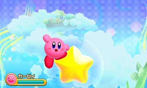 Image 9 for Hoshi no Kirby - Triple Deluxe