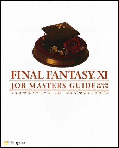 Image 2 for Final Fantasy Xi Job Master Guide Ver. 081126 The Play Station2 Books