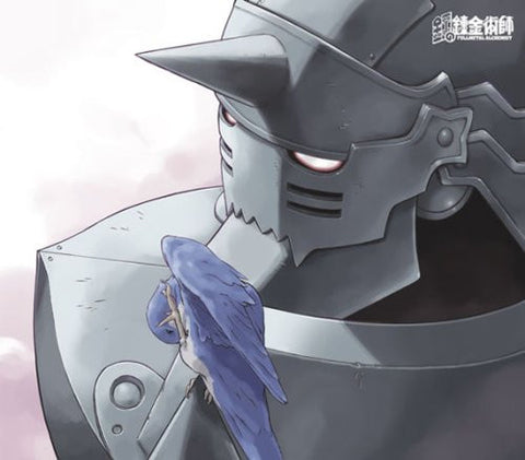 Image for HAGAREN SONG FILE -ALPHONSE ELRIC-