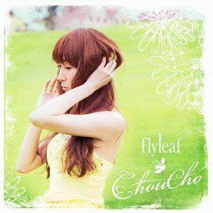 Image 1 for flyleaf / ChouCho [Limited Edition]