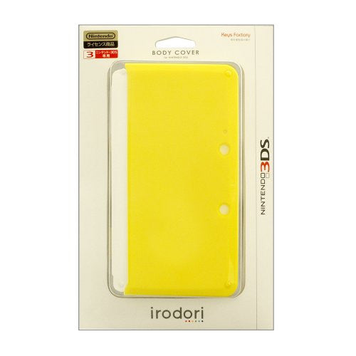Image 1 for Body Cover 3DS (yellow)Body Cover 3DS (green)