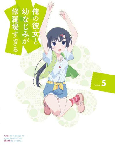 Image 1 for Oreshura Vol.5 [DVD+CD Limited Edition]