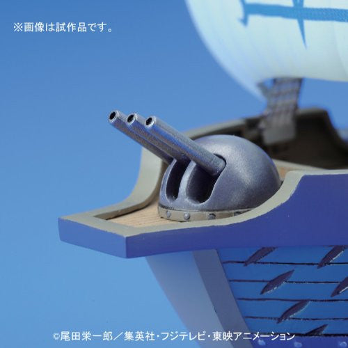 Image 3 for One Piece - Navy Warship - One Piece Grand Ship Collection (Bandai)