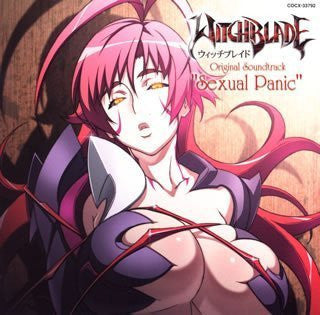 "Image for Witchblade Original Soundtrack ""Sexual Panic"""