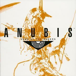 Image for ANUBIS ZONE OF THE ENDERS ORIGINAL SOUNDTRACK