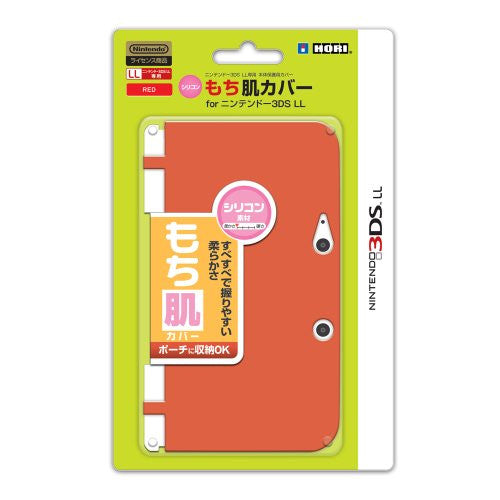 Image 1 for Silicon Cover for 3DS LL (red)