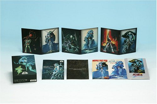 Image 3 for Mobile Suit Gundam Collection Box [Limited Pressing]