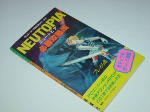 Image 1 for Neutopia Winning Strategy Guide Book (Frey No Shou) / Turbo Grafx 16, Pc Engine