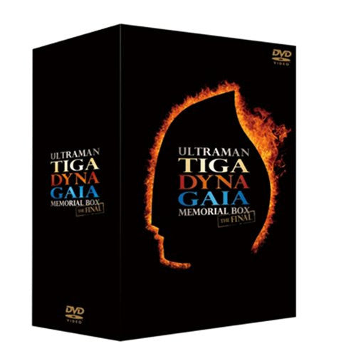 Image 2 for Ultraman Tiga Daina Gaia Memorial Box The Final [Limited Pressing]