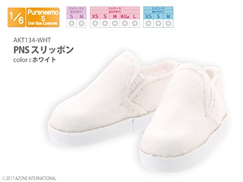 Doll Clothes - Pureneemo Original Costume - PureNeemo S Size Costume - Slip-on Shoes - 1/6 - White (Azone)